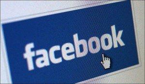 Facebook ricuce un grave buco di sicurezza