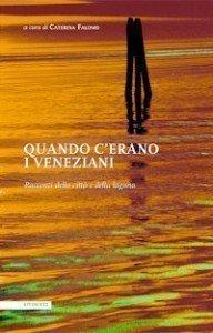 """Quando c'erano i veneziani"", a cura di Caterina Falomo"