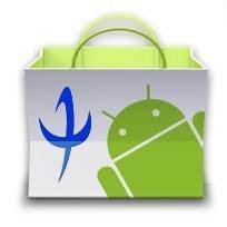 Le App Android di Pselion si aggiornano