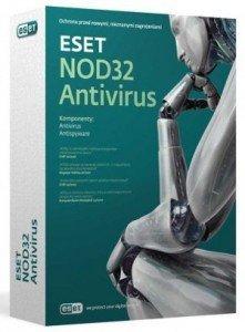 Avviso importante per gli utenti di NOD32 versione 2.7